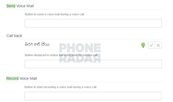 WhatsApp Buzon de voz y archivos zip-02