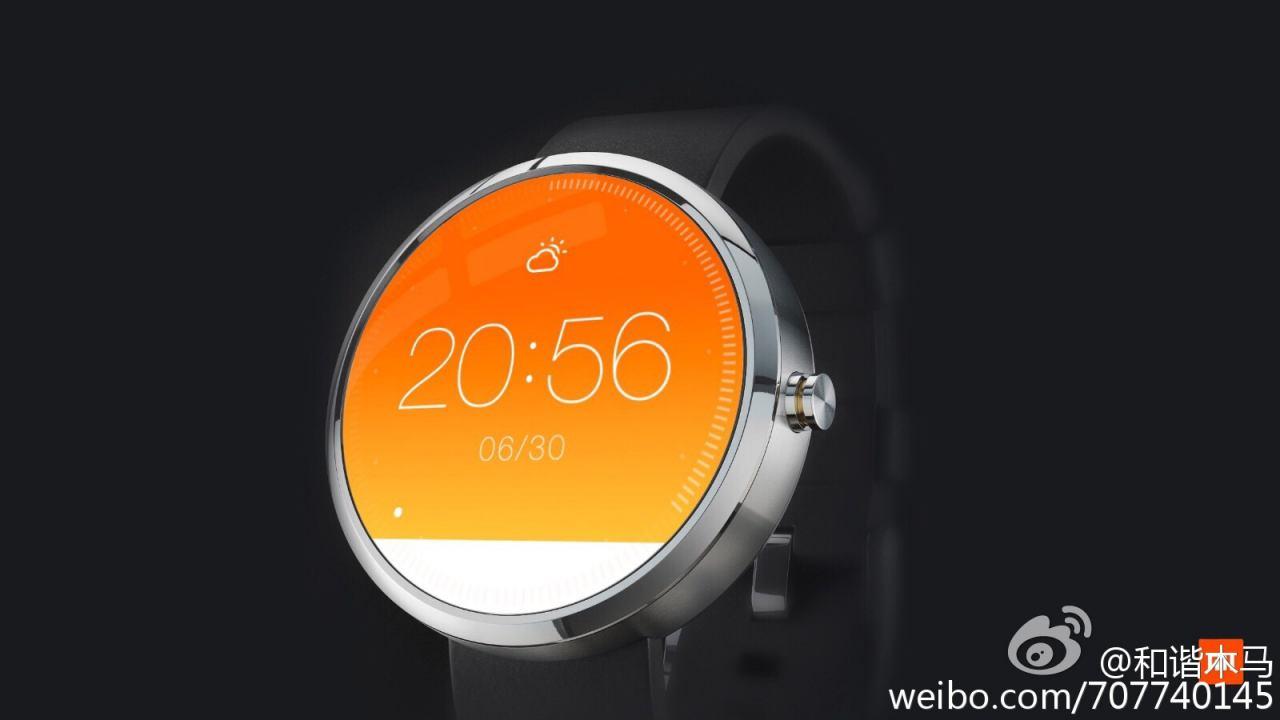 Xiaomi Mi Watch rumor