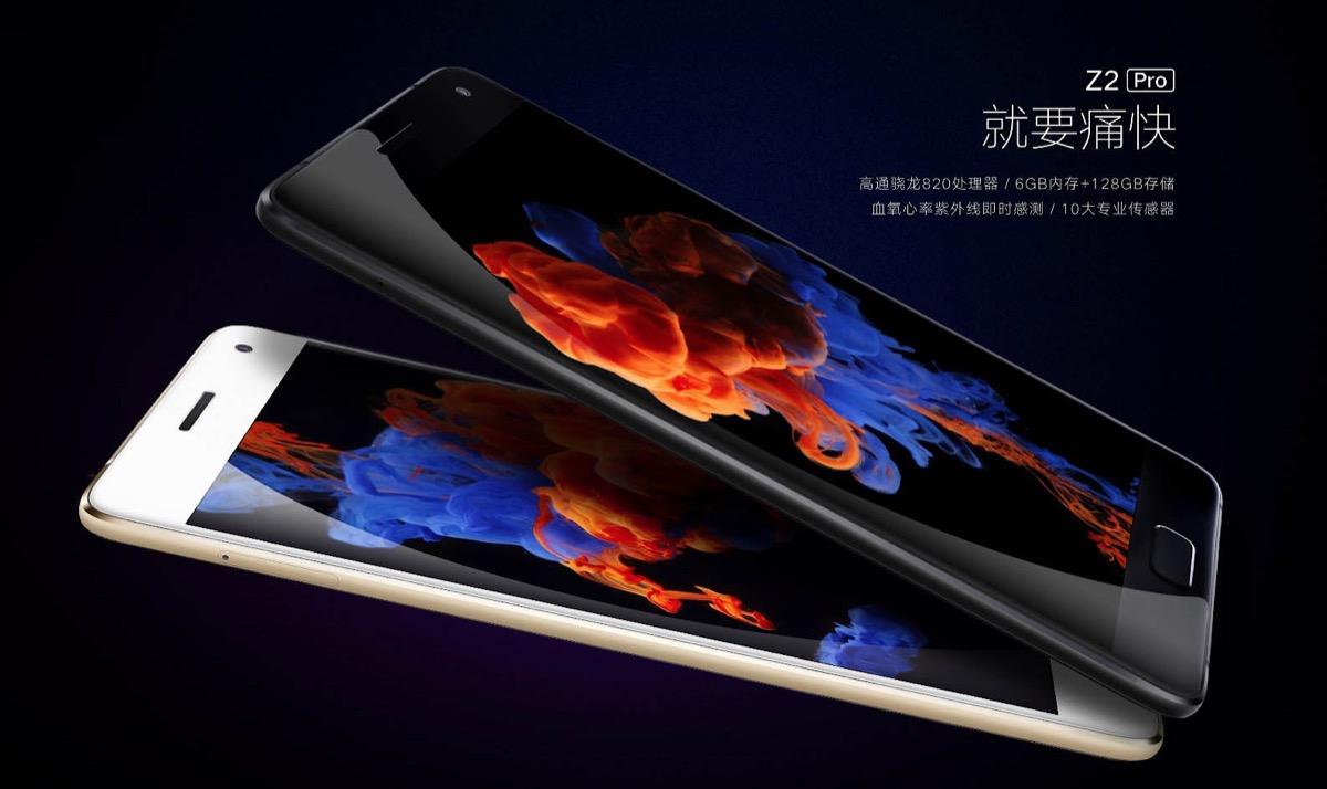 Lenovo Zuk Z2, la bestia con 6 GB de RAM que viene de China