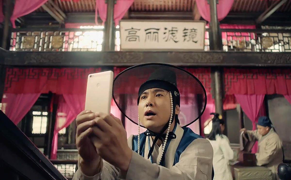 Xiaomi Mi Max Nuevas imagenes-05