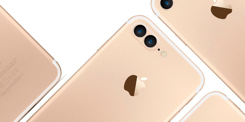 iPhone 7 doble camara