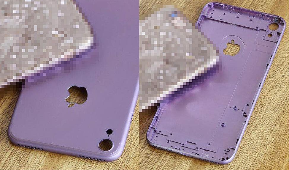 iPhone-7-cuatro altavoces apertura