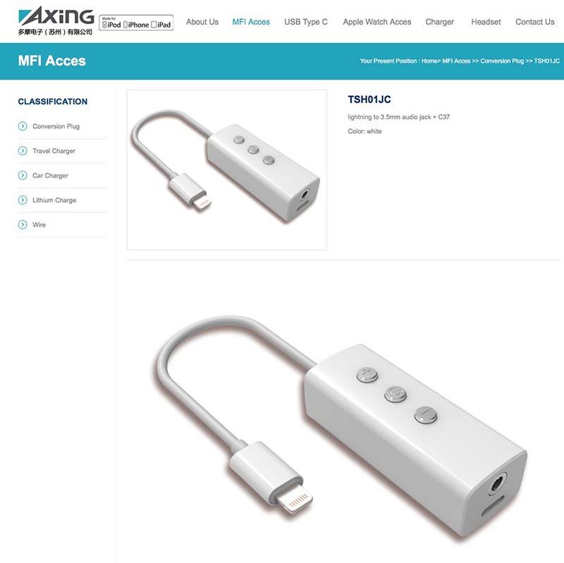 Este es el adaptador que prueba que el iPhone 7 no tendrá conexión de auriculares