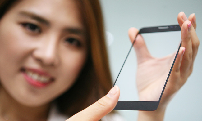 LG presenta el primer lector de huella dactilar invisible