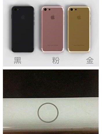 Acabados iPhone 7
