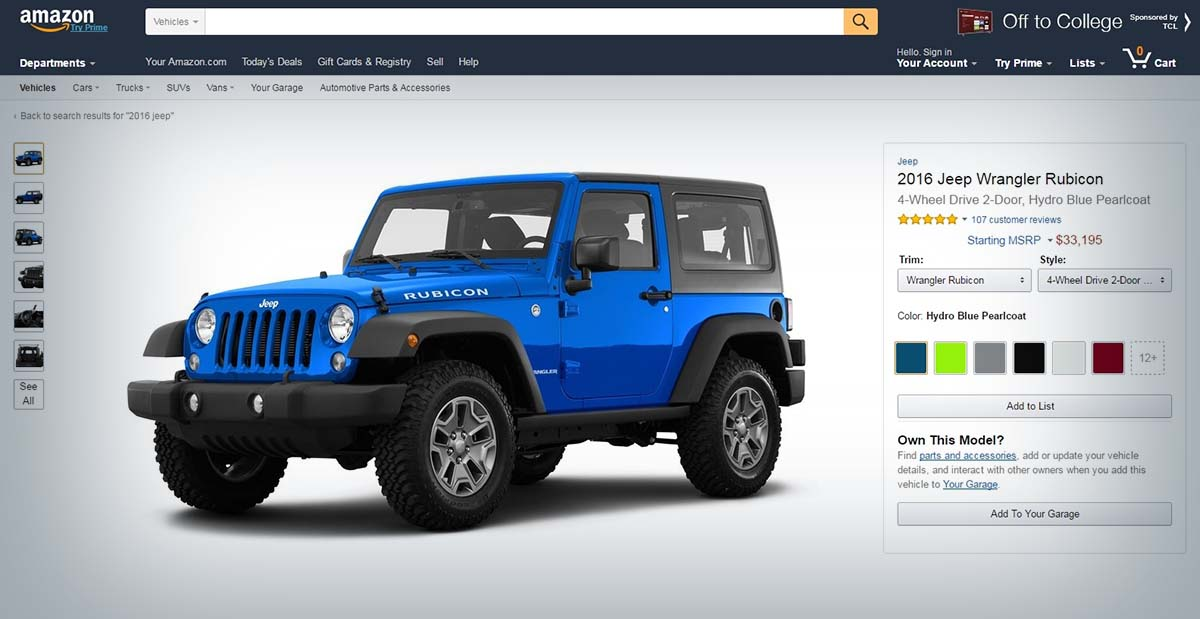 Amazon Vehicles 1