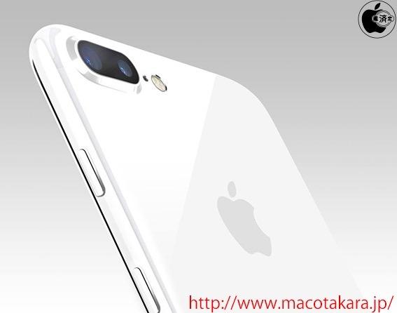 iphone-blanco-macotakara-01