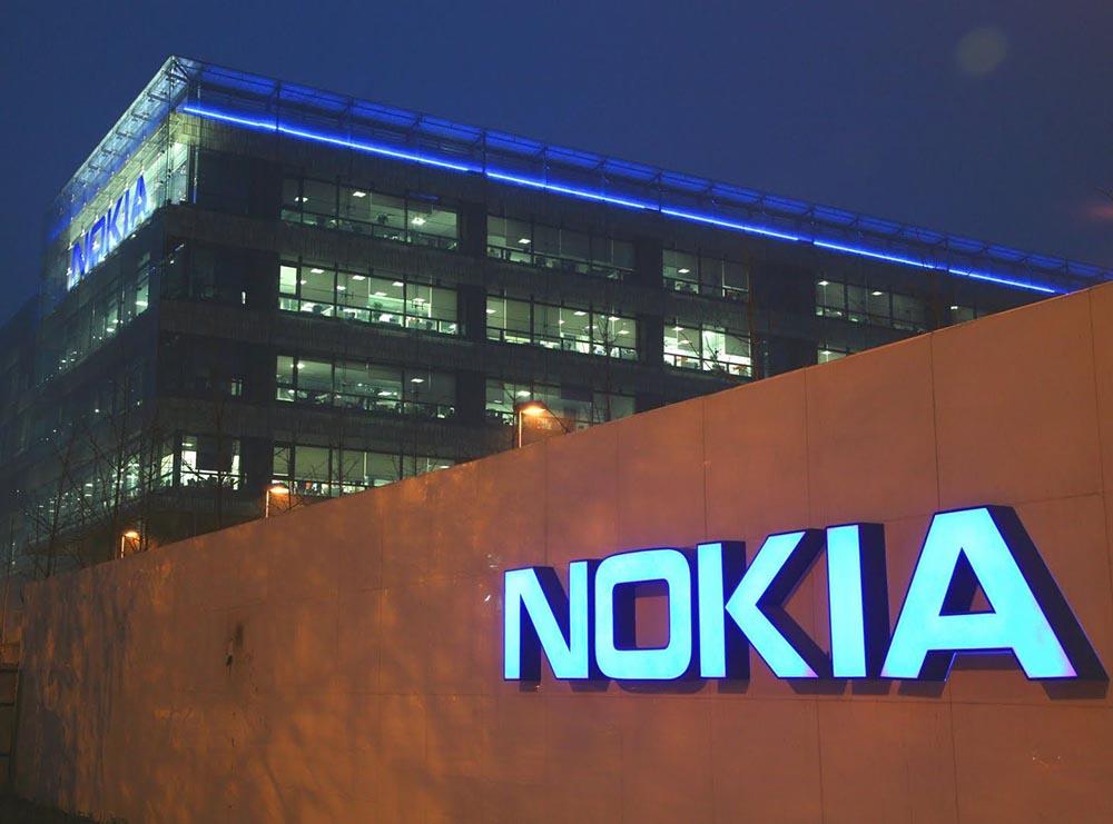 Oficina Nokia