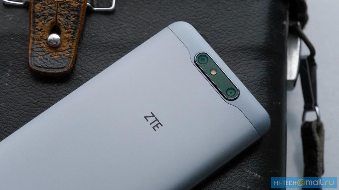 El ZTE Blade V8 se filtra antes de su presentación en CES