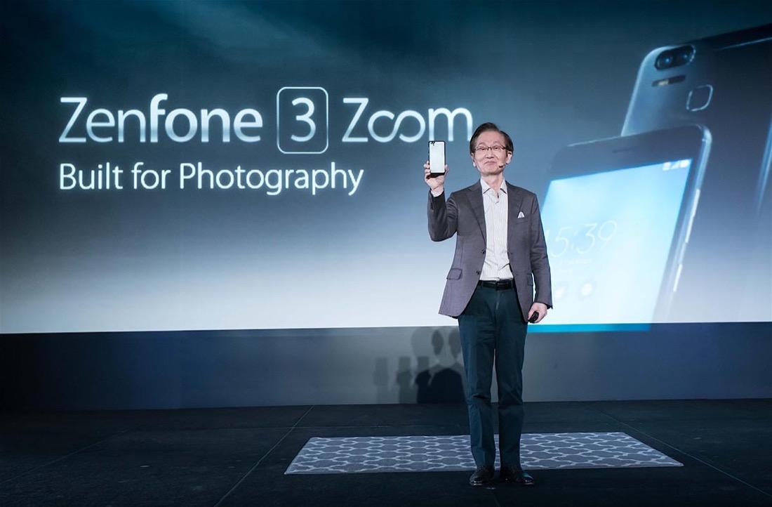 Asus ZenFone AR y Zoom