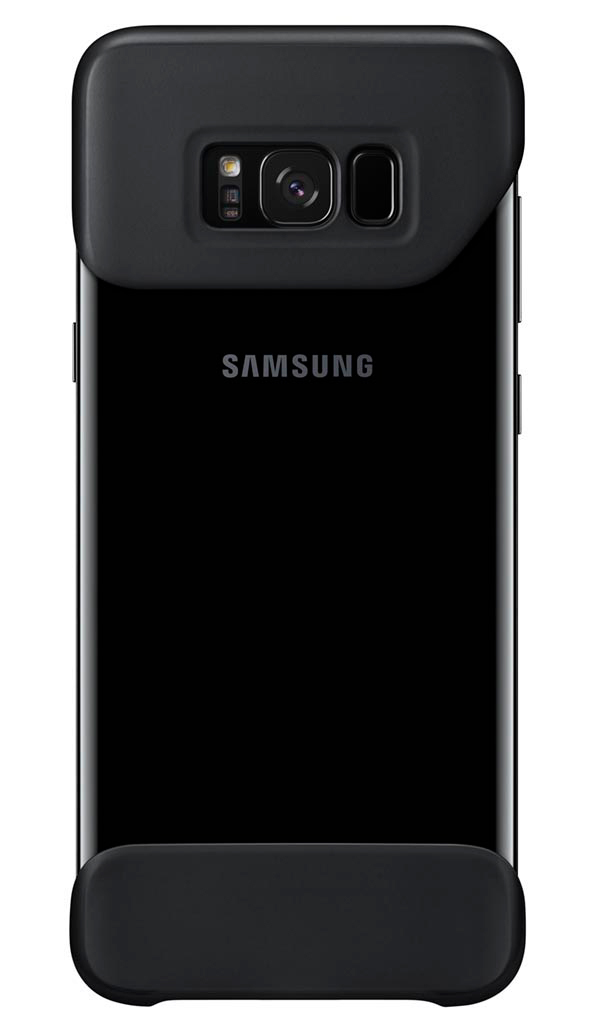 funda samsung s8 plus 2 piece cover