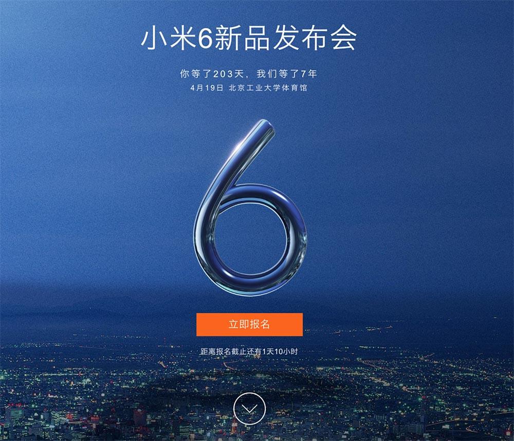 El Xiaomi Mi 6 se presentará el 19 de abril