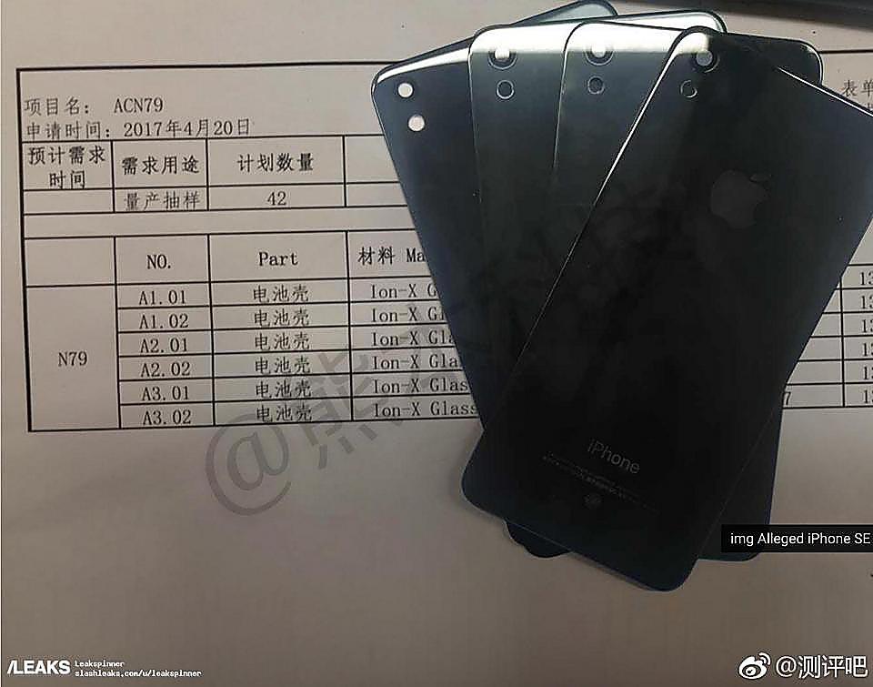 iPhone SE 2 carcasa