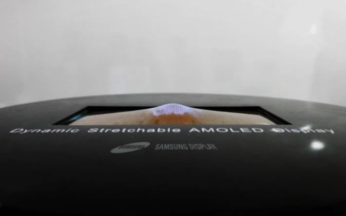 Samsung presentará esta semana la primera pantalla elástica del mercado