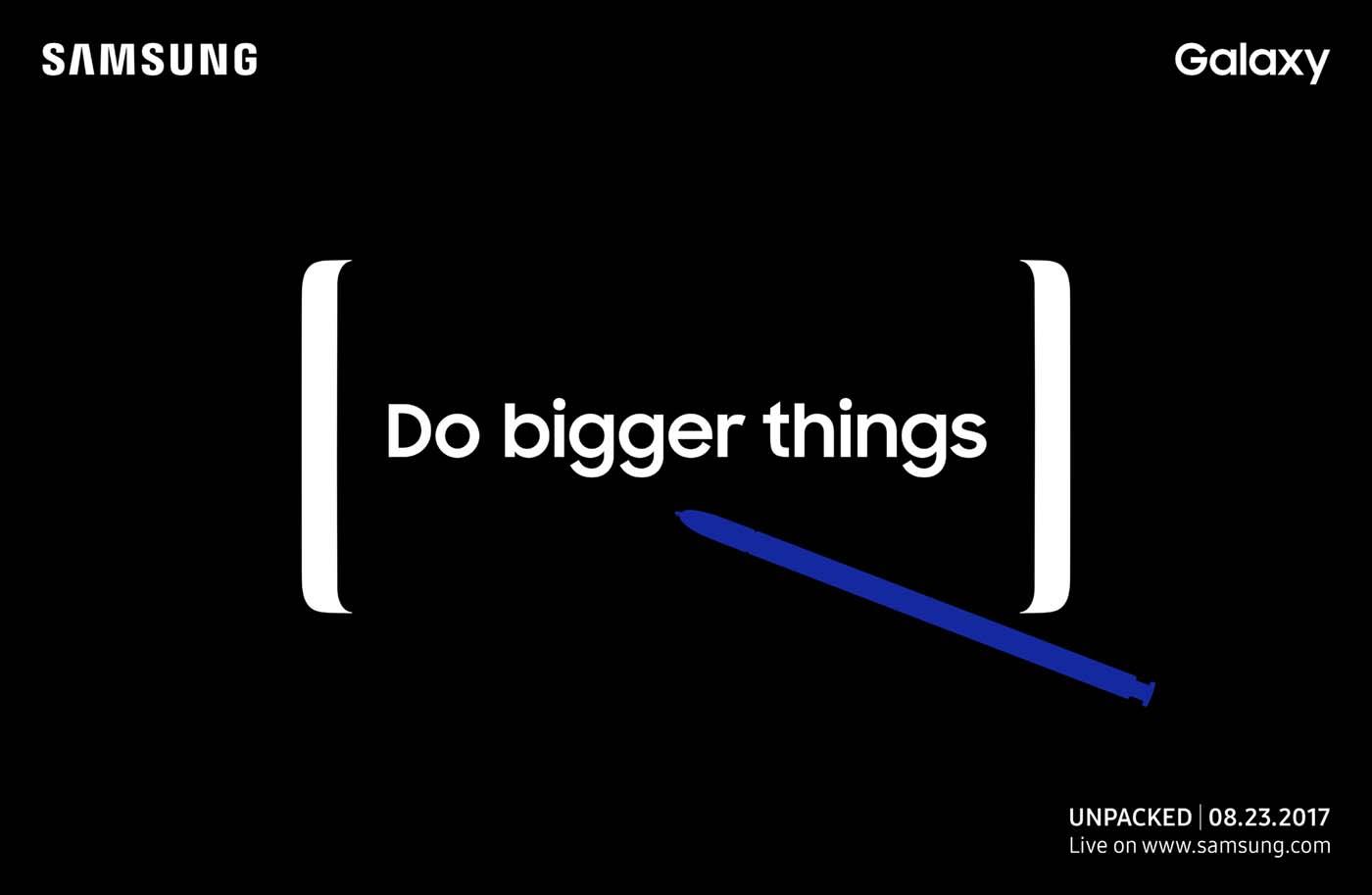 La invitación de Samsung al evento de presentación del Galaxy Note 8