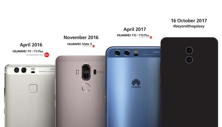 Huawei ya insinúa en esta imagen la trasera con doble cámara del Huawei Mate 10