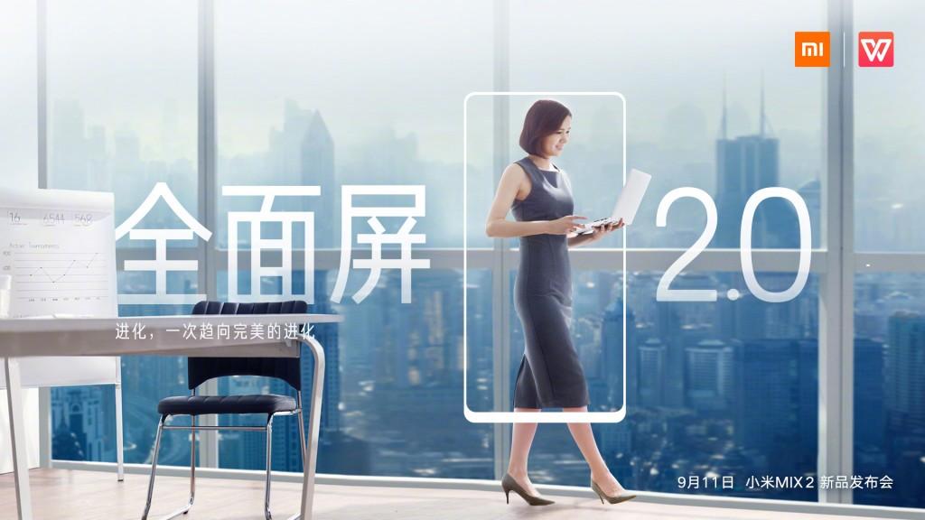 Xiaomi insinúa el diseño sin marcos del Mi MIX 2 que se presentará el próximo 11 de septiembre
