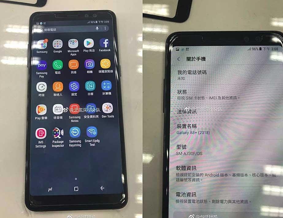 El Galaxy A8 de 2018 podría dar la sorpresa con una doble cámara para autorretratos