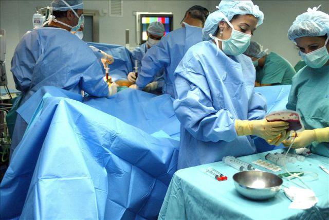operacion