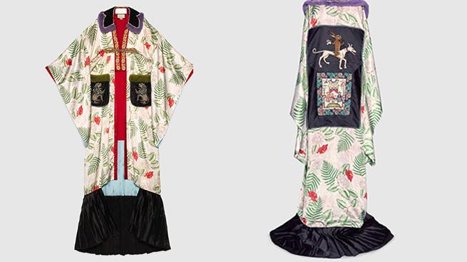 Kimono Beyoncé