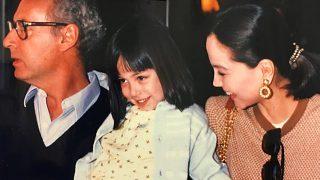 Miguel Boyer, Isabel Preysler y su hija Tamara Falcó / Instagram