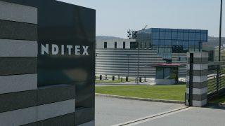 Inditex abrirá la primera tienda For&From en la capital, que será el mayor outlet de España. / Inditex
