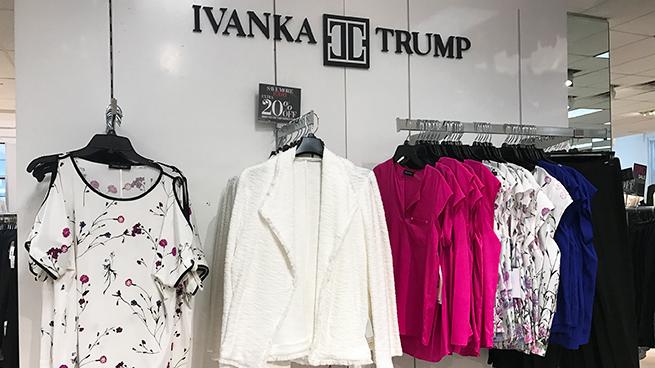 Ivanka Trump LLC