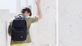 Haz click en la imagen para ver la galería/ La mochila, un complemento tendencia para ellos / Herschel