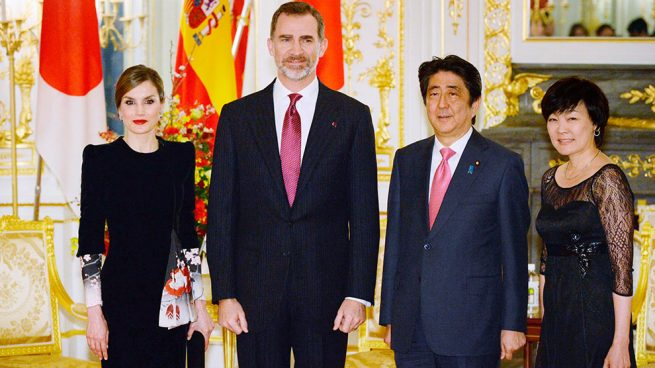 Doña Letizia Felipe VI reyes Japón