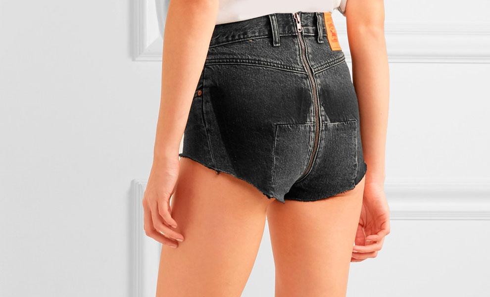 Vetements jeans Levis