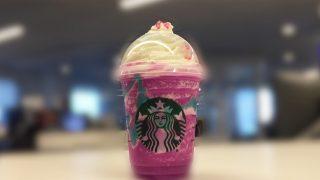 El café unicornio de Starbucks