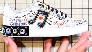 La zapatilla de la discordia / Instagram