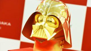Máscara de oro Darth Vader / Gtres