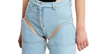 Los nuevos jeans '2 en 1' de talle alto. / Opening Ceremony