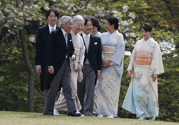 Mako de Japón y el emperador Akihito