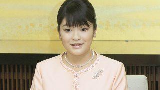 La princesa Mako de Japón en una imagen de archivo / Gtres