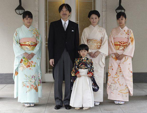 Príncipe Hisahito y Princesa Mako de Japón