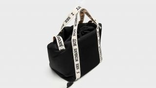 Bolso Zara Shopper (29,95 €)