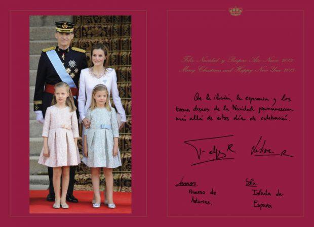 Los Reyes nos felicitan la Navidad desde el Palacio Real