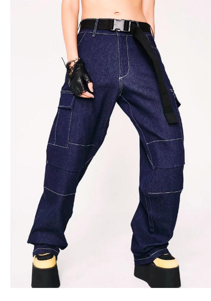 Existen unos nuevos pantalones vaqueros virales y no son imposibles