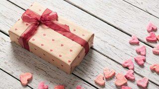 GALERÍA: ¿Te faltan ideas para acertar con tu regalo en San Valentín? ¡Consulta nuestro 'shopping'! / Gtres
