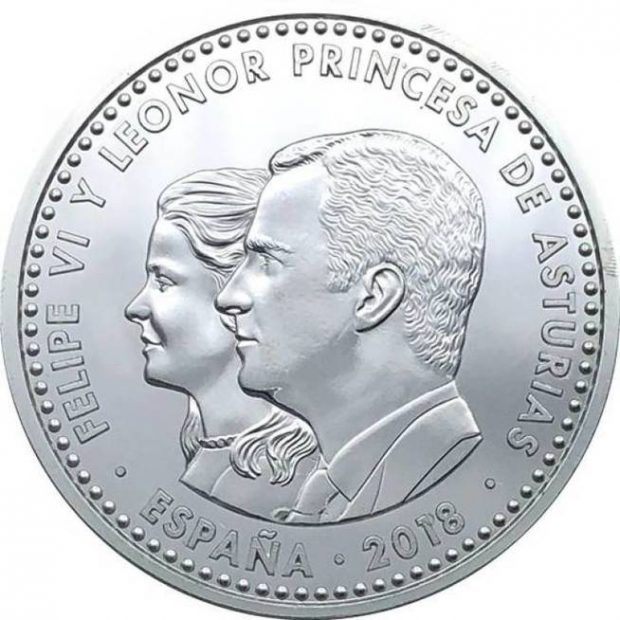 Siguiendo la estela de Jorge de Cambridge: la princesa Leonor ya tiene su moneda