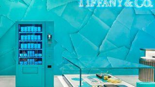 Maquina vending Tiffany & Co / Tiffany & Co