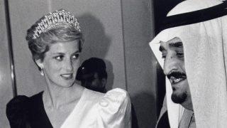 Diana de Gales durante su visita al Golfo / Gtres