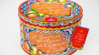 Dolce & Gabbana se asocia con la prestigiosa pastelería italiana Fiasconaro. / Dolce & Gabbana