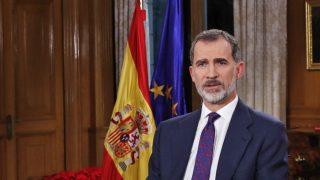 Don Felipe durante el discurso / Casa Real