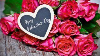 Flores, el regalo más romántico de San Valentín / Gtres