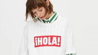 Camiseta con el logo de ¡Hola! /Inditex