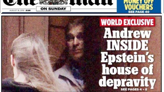 Sale a la luz la identidad de la mujer que aparece en el vídeo del príncipe Andrés en la casa de Epstein
