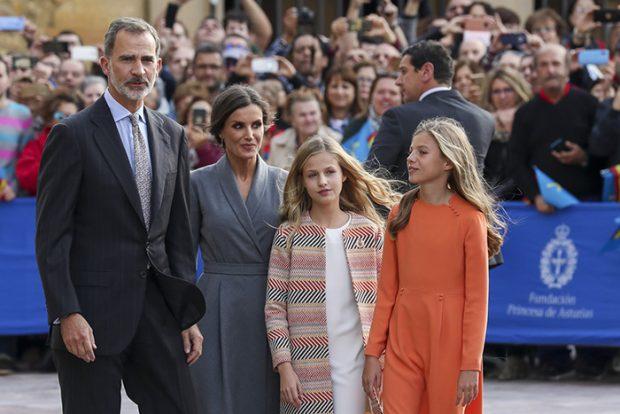 Con este primer acto arranca la visita de la familia de Borbón y Ortiz a Asturias, 24 horas antes de la entrega de los premios Princesa de Asturias / Gtres